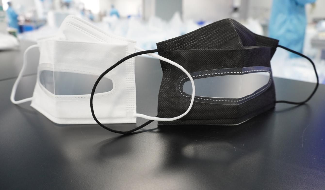 Produktbild ST Cleantech AG