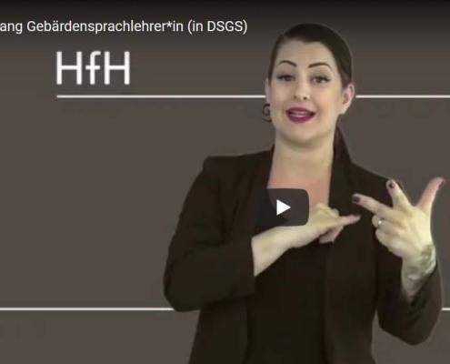 Bild Video Erklärung zur Ausbildung